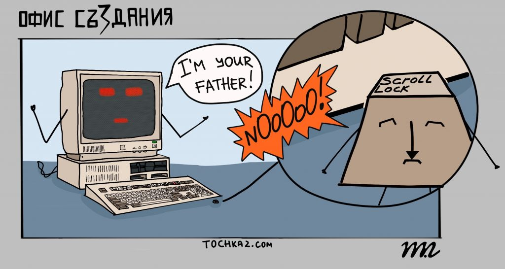 I'm_your_father